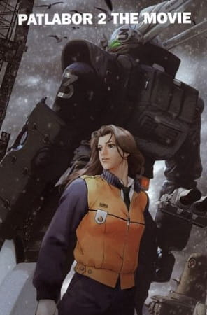 Mobile Police Patlabor 2: The Movie, Mobile Police Patlabor 2: The Movie,  機動警察パトレイバー2 the Movie