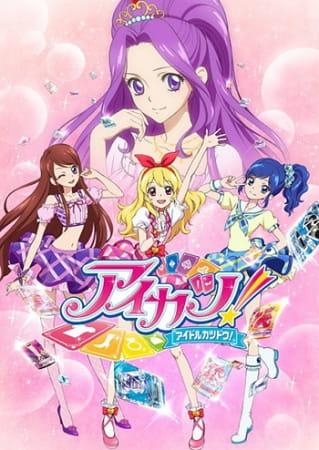 Aikatsu! Idol Katsudou! Idol ga Tsudou! poster