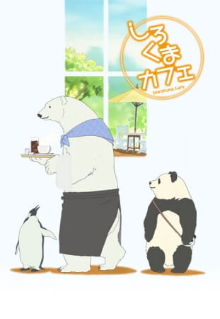Polar Bear Cafe, Polar Bear Cafe,  Polar Bear Café, Shirokuma Café,  しろくまカフェ