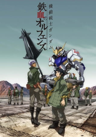 Mobile Suit Gundam: Iron-Blooded Orphans, Mobile Suit Gundam: Iron-Blooded Orphans,  Kidou Senshi Gundam: Tekketsu no Orphans, G-Tekketsu,  機動戦士ガンダム 鉄血のオルフェンズ