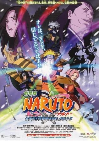 Naruto the Movie: Ninja Clash in the Land of Snow, Naruto the Movie: Ninja Clash in the Land of Snow,  Naruto: Daikatsugeki! Yukihime Ninpocho Dattebayo!, Naruto: It's the Snow Princess' Ninja Art Book!,  劇場版 NARUTO 大活劇!雪姫忍法帖だってばよ!!