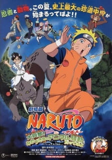 Naruto Movie 3: A Revolta dos Animais da Ilha da Lua Crescente!