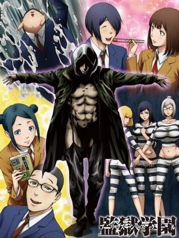 Prison School: Mad Wax, Prison School OVA, Kangoku Gakuen OVA,  監獄学園[プリズンスクール] マッドワックス
