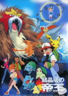 Pokemon Movie 03 Kesshoutou No Teiou Entei Pokemon 3 The Movie Pictures Myanimelist Net