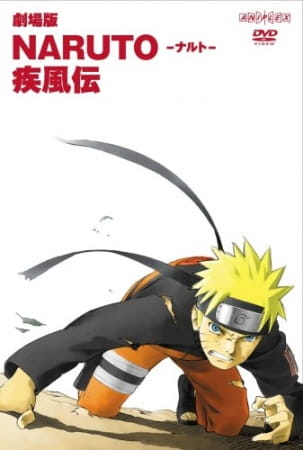 Naruto: Shippuden the Movie, Naruto: Shippuden the Movie,  Naruto Shippuuden Movie, Naruto Movie 4, Gekijouban Naruto Shippuuden,  劇場版NARUTO -ナルト- 疾風伝
