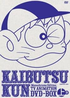 Kaibutsu-kun