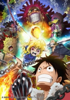 One Piece: Heart of Gold مترجم