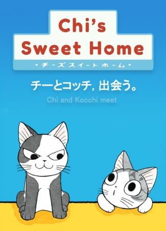 Chi's Sweet Home: Chi to Kocchi, Deau., Chi's Sweet Home OVA, Chii's Sweet Home, Chi's Sweet Home: Chi to Kocchi, Deau.,  チーズスイートホーム チーとコッチ, 出会う.