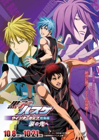 Winter Cup Highlights Episode 2 – Winter Cup Highlights -Beyond the Tears-, Kuroko no Basket Movie 2: Winter Cup Soushuuhen - Namida no Saki e