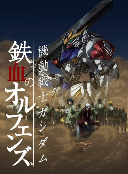Mobile Suit Gundam: Iron-Blooded Orphans 2nd Season, Mobile Suit Gundam: Iron-Blooded Orphans 2nd Season,  Kidou Senshi Gundam: Tekketsu no Orphans 2nd Season, G-Tekketsu 2nd Season,  機動戦士ガンダム 鉄血のオルフェンズ 第2期