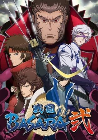 Sengoku Basara: Samurai Kings 2 poster