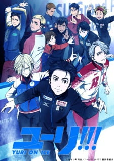 Yuri!!! on Ice Subtitle Indonesia