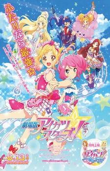 Aikatsu Stars! Movie, Aikatsu Stars! Movie