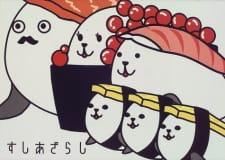 kono subarashii sekai ni shukufuku wo 2 kono subarashii geijutsu ni shukufuku wo
