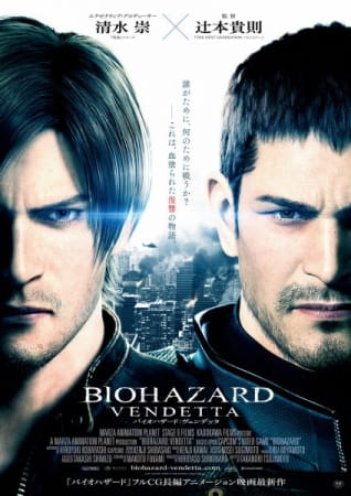 Cover Biohazard: Vendetta
