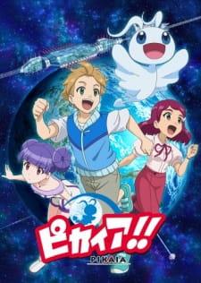 Pikaia!! GoGoAnime Anime