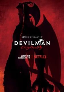 Devilman: Crybaby picture