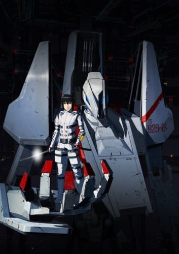 Knights of Sidonia, Knights of Sidonia,  シドニアの騎士 3