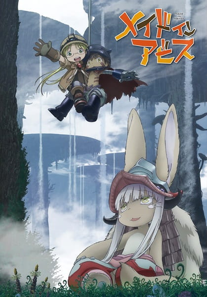 Made in Abyss, Made in Abyss,  メイドインアビス