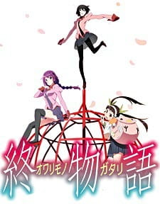 Owarimonogatari Second Season, Owarimonogatari Second Season,  End Story 2nd Season,  終物語