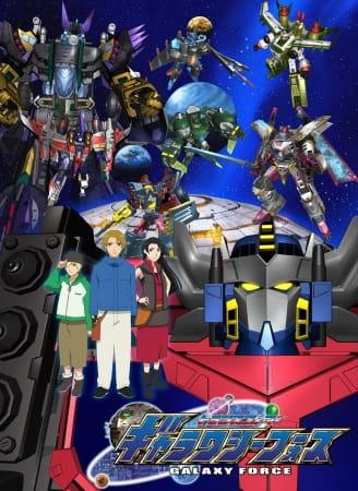 Transformers: Galaxy Force