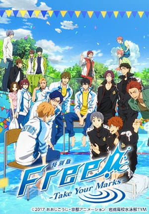 Free! -Take Your Marks-, Free! -Take Your Marks-,  特別版 Free!-Take Your Marks-