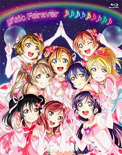 Love Live! μ's Final Love Live! Opening Animation, μ's Final Love Live Special Anime,  ラブライブ! μ's Final LoveLive! オープニングアニメーション