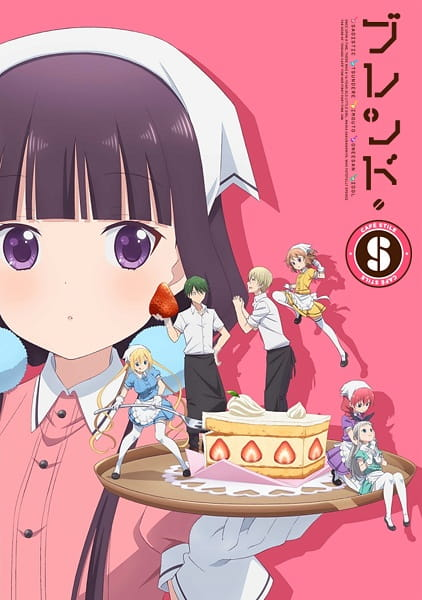 BLEND-S poster