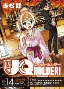 UQ Holder!: Mahou Sensei Negima! 2 (OVA)