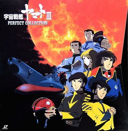 Uchuu Senkan Yamato Pilot Film, Uchuu Senkan Yamato Pilot Film