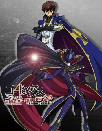 Code Geass: Hangyaku no Lelouch R2 Special Edition - Zero Requiem, コードギアス 反逆のルルーシュ R2 Special Edition Zero Requiem