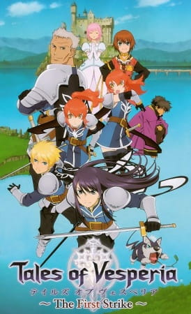 Cover Tales of Vesperia: The First Strike