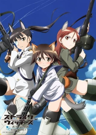 Strike Witches (Complete Batch BD) (Dual-Audio)