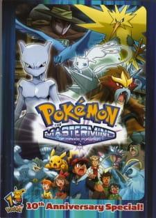 Pokemon: Senritsu no Mirage Pokemon