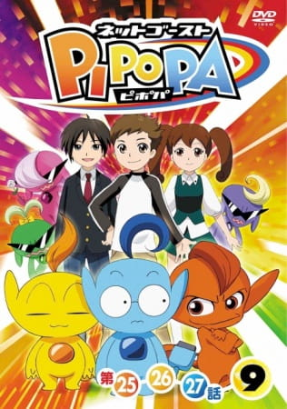 Cover Net Ghost Pipopa