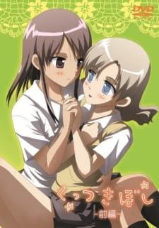 Kuttsukiboshi OVA
