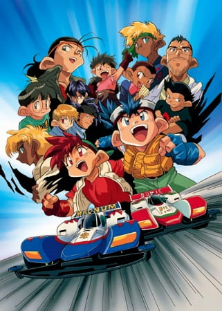Bakuso Kyodai Let's & Go poster