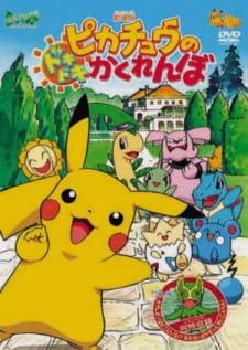 Pokemon Pikachu No Dokidoki Kakurenbo Pokemon Pikachu S Pikaboo Myanimelist Net