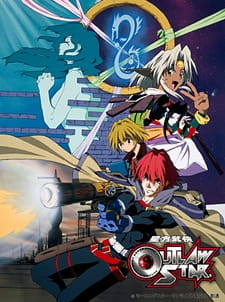 Outlaw Star, Outlaw Star,  Future Hero Next Generation Outlaw Star, Starward Warrior Knight Outlaw Star,  星方武侠アウトロースター