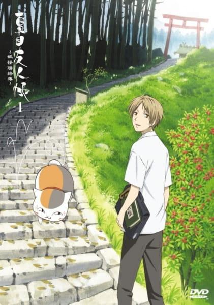 Natsume's Book of Friends, Natsume's Book of Friends,  Natsume Yujincho, Natsume Yujin-cho,  夏目友人帳