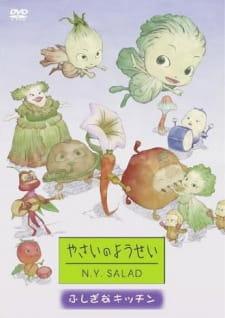 Yasai no Yousei: N.Y.Salad