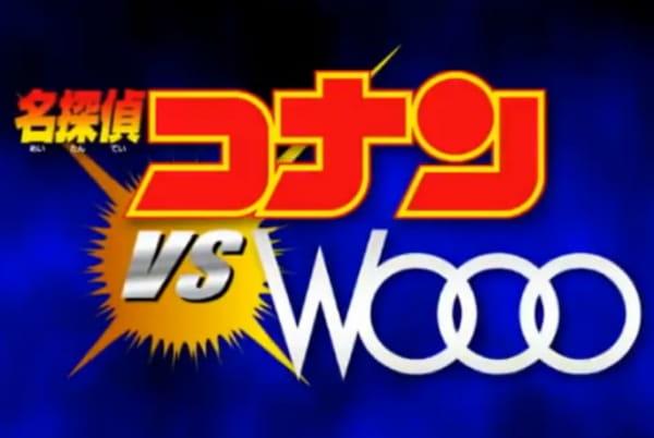 Detective Conan vs. Wooo, Meitantei Conan vs. Wooo,  名探偵コナン vs Wooo