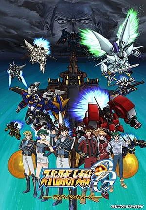 Super Robot Taisen: Original Generation - Divine Wars