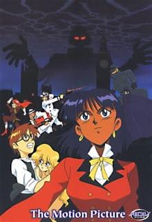 Nadia: The Secret of Blue Water - The Motion Picture, Fushigi no Umi no Nadia: Original Movie