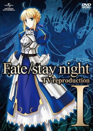 Fate/Stay Night (2010)
