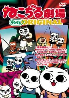 High School DxD BorN: Ishibumi Ichiei Kanzen Kanshuu! Mousou Bakuyou Kaijo Original Video