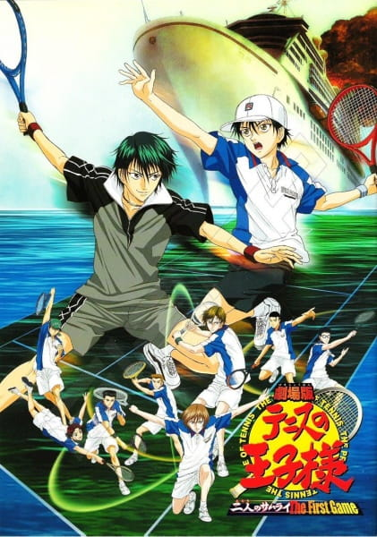 The Prince of Tennis: The Two Samurai, The First Game, The Prince of Tennis - Two Samurai: The First Game