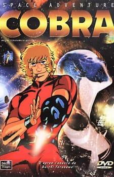 Space Adventure Cobra, Space Adventure Cobra,  スペースコブラ