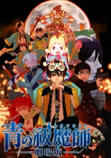 Blue Exorcist The Movie (Dub)
