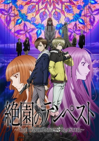 Blast of Tempest, Blast of Tempest,  Zetsuen no Tempest: The Civilization Blaster,  絶園のテンペスト